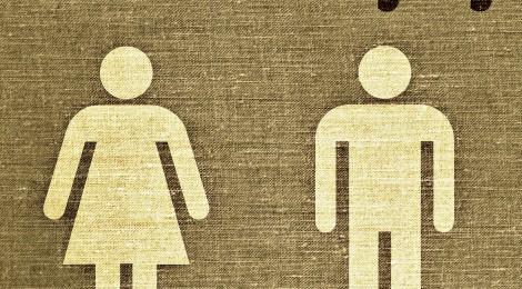 2017-08-10 Gleichberechtigung
